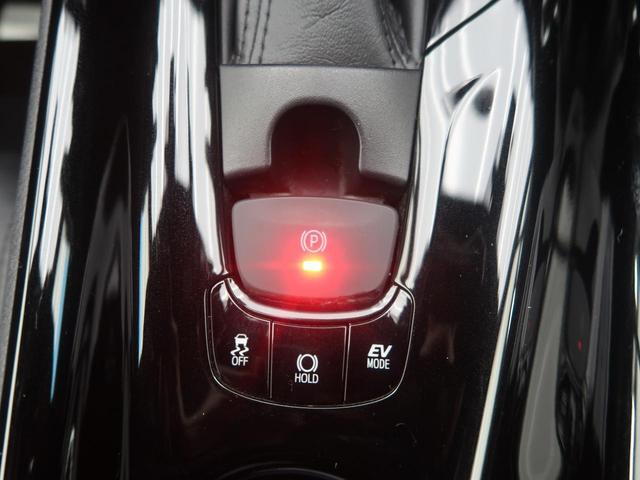 G 純正エアロ 純正9型ナビ バックカメラ シートヒーター(6枚目)