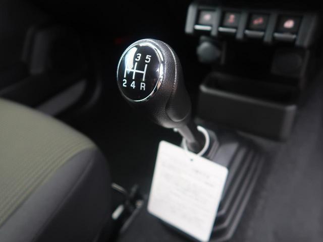 XC 未使用車 クルーズコントロール 前席シートヒーター(6枚目)