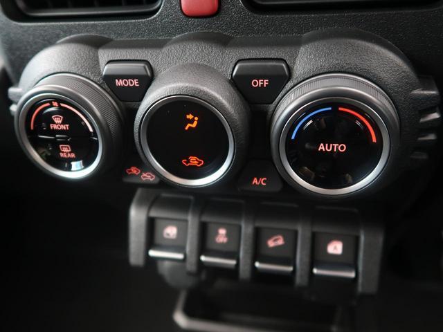 XC 未使用車 クルーズコントロール 前席シートヒーター(8枚目)