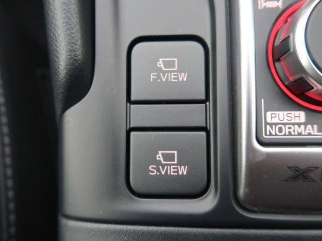 プレミアム 登録済未使用車 視界拡張 ルーフレール(10枚目)