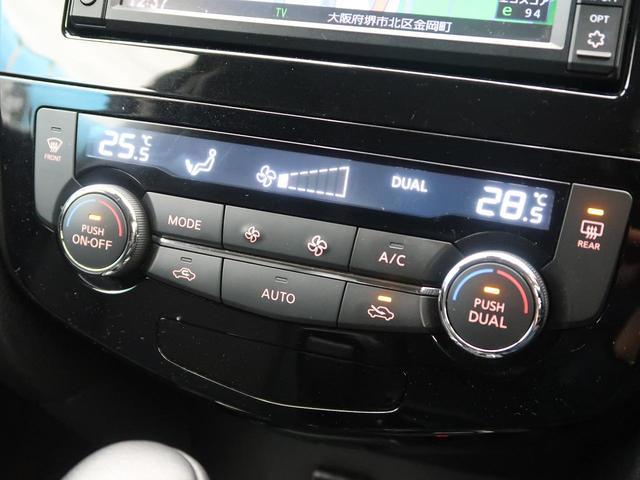 左右独立エアコンになっております♪運転席側と助手席側で異なる温度の風を出すことが可能ですので、隣の人に気を使わなくても大丈夫♪