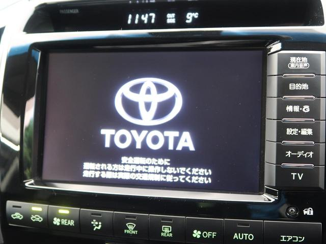 「トヨタ」「ランドクルーザー」「SUV・クロカン」「大阪府」の中古車3