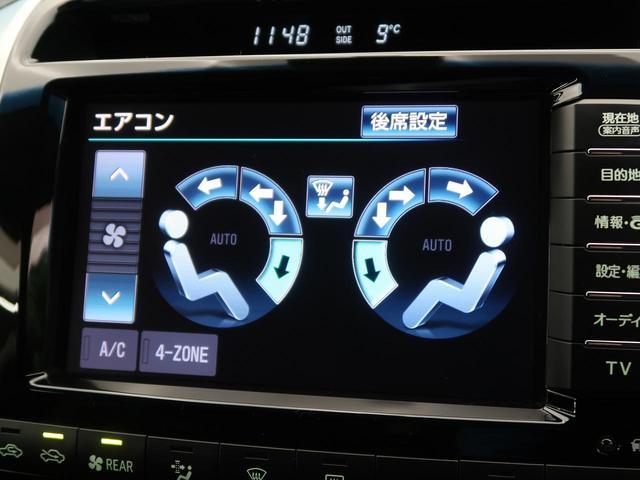 「トヨタ」「ランドクルーザー」「SUV・クロカン」「大阪府」の中古車43