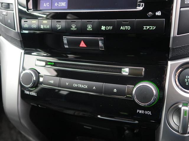 「トヨタ」「ランドクルーザー」「SUV・クロカン」「大阪府」の中古車45