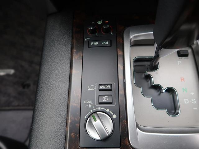 「トヨタ」「ランドクルーザー」「SUV・クロカン」「大阪府」の中古車52