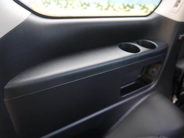 「トヨタ」「ランドクルーザー」「SUV・クロカン」「大阪府」の中古車80