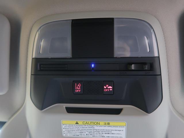 2.0i-Sアイサイト 禁煙車 純正ナビ バックカメラ(6枚目)