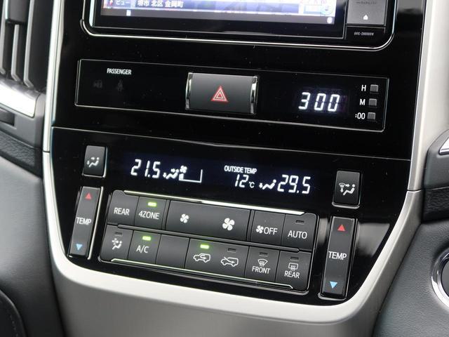 「トヨタ」「ランドクルーザー」「SUV・クロカン」「大阪府」の中古車50