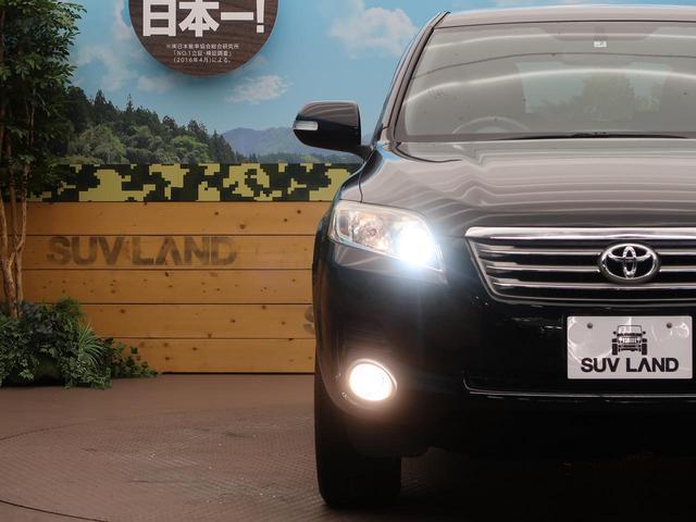 「トヨタ」「ヴァンガード」「SUV・クロカン」「大阪府」の中古車21