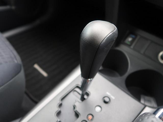 「トヨタ」「ヴァンガード」「SUV・クロカン」「大阪府」の中古車38