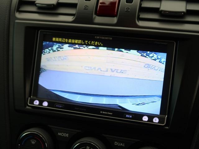 「スバル」「フォレスター」「SUV・クロカン」「大阪府」の中古車4