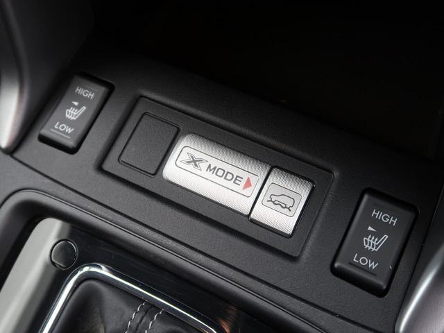 「スバル」「フォレスター」「SUV・クロカン」「大阪府」の中古車6