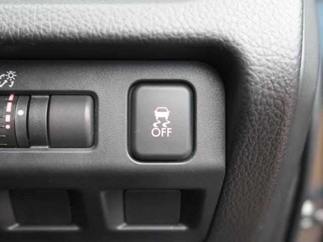 「スバル」「フォレスター」「SUV・クロカン」「大阪府」の中古車26