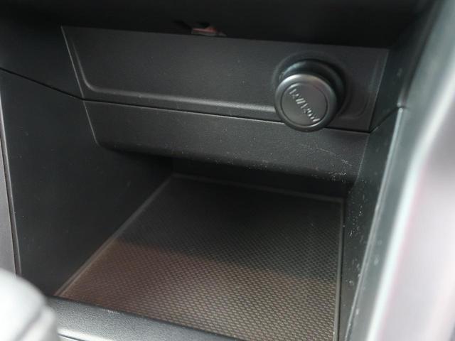 「スバル」「フォレスター」「SUV・クロカン」「大阪府」の中古車39