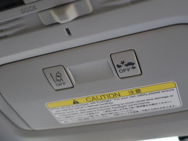 「スバル」「フォレスター」「SUV・クロカン」「大阪府」の中古車48