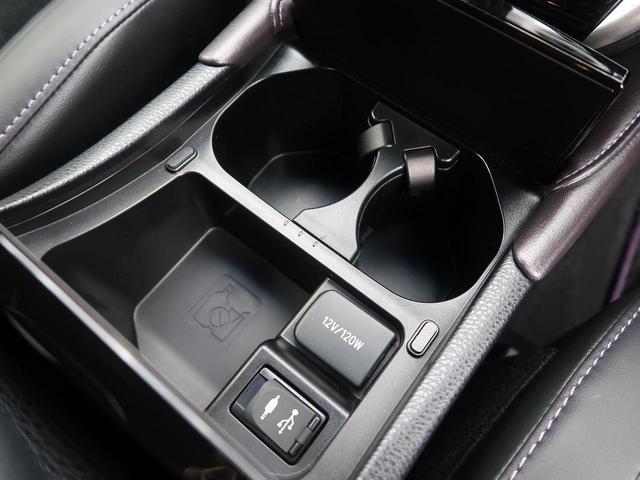 「トヨタ」「ハリアー」「SUV・クロカン」「大阪府」の中古車43