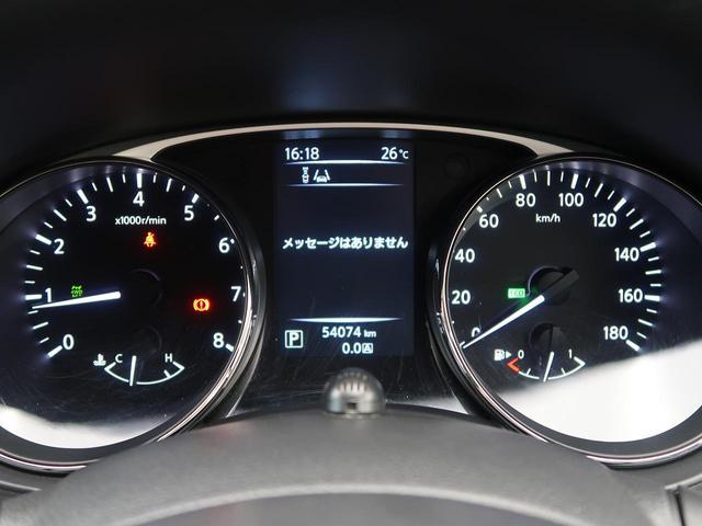 「日産」「エクストレイル」「SUV・クロカン」「大阪府」の中古車44