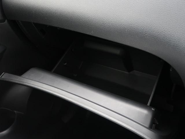 「日産」「エクストレイル」「SUV・クロカン」「大阪府」の中古車46