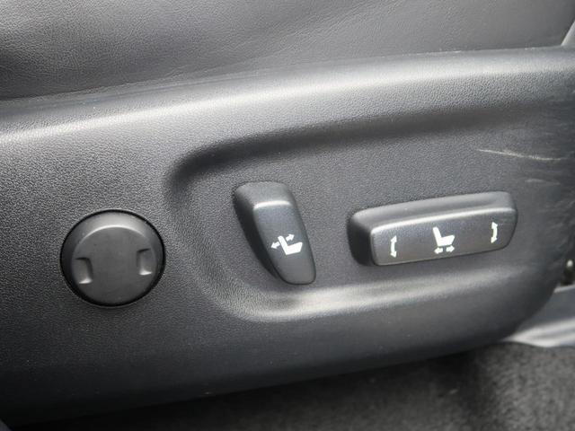 「レクサス」「NX」「SUV・クロカン」「大阪府」の中古車7