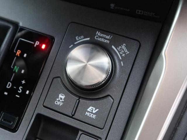 「レクサス」「NX」「SUV・クロカン」「大阪府」の中古車43