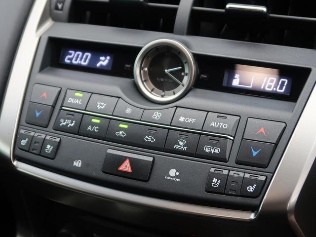 「レクサス」「NX」「SUV・クロカン」「大阪府」の中古車53