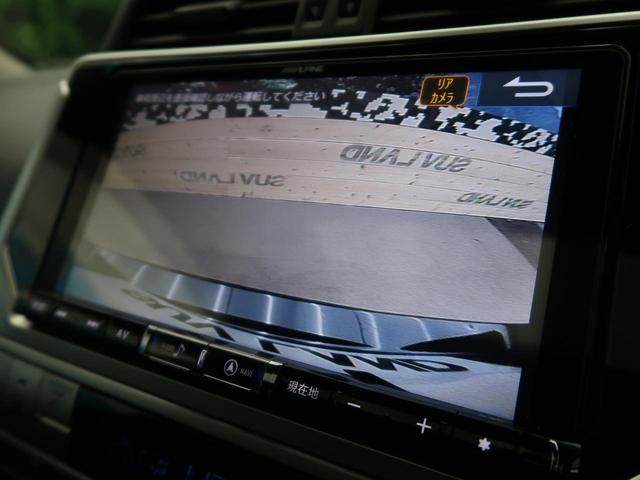 「トヨタ」「ランドクルーザープラド」「SUV・クロカン」「大阪府」の中古車4