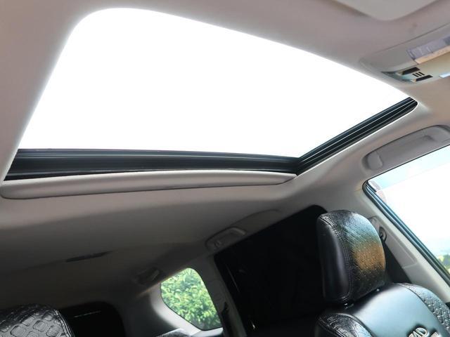 「トヨタ」「ランドクルーザープラド」「SUV・クロカン」「大阪府」の中古車5