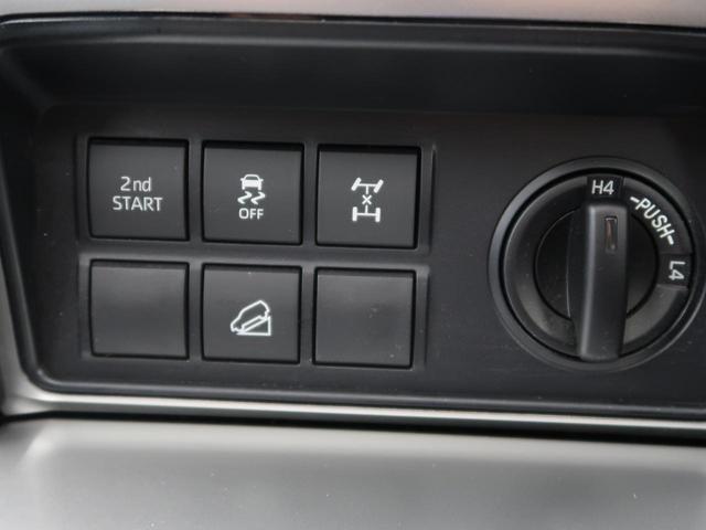 「トヨタ」「ランドクルーザープラド」「SUV・クロカン」「大阪府」の中古車8