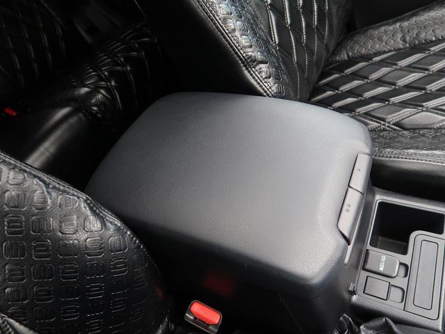 「トヨタ」「ランドクルーザープラド」「SUV・クロカン」「大阪府」の中古車47