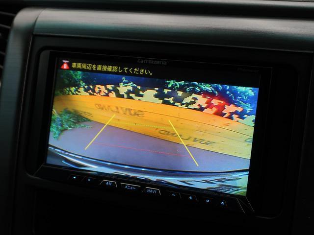 240G ナビ フルセグ 両側電動ドア オートクルーズ(4枚目)