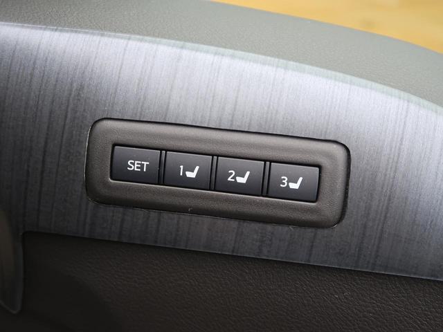 240G ナビ フルセグ 両側電動ドア オートクルーズ(8枚目)