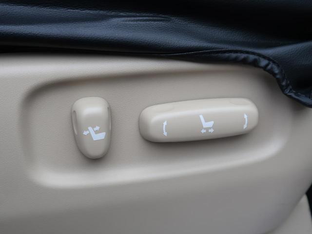 240G ナビ フルセグ 両側電動ドア オートクルーズ(11枚目)