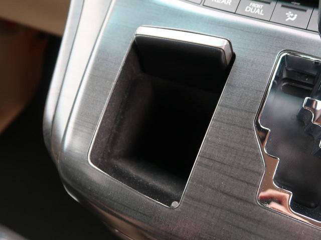 240G ナビ フルセグ 両側電動ドア オートクルーズ(46枚目)