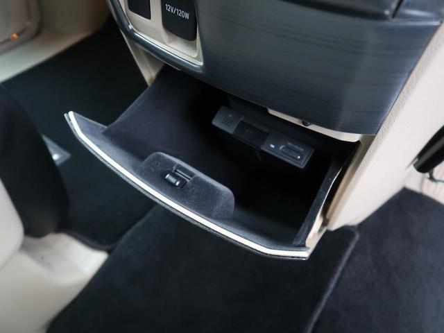 240G ナビ フルセグ 両側電動ドア オートクルーズ(47枚目)