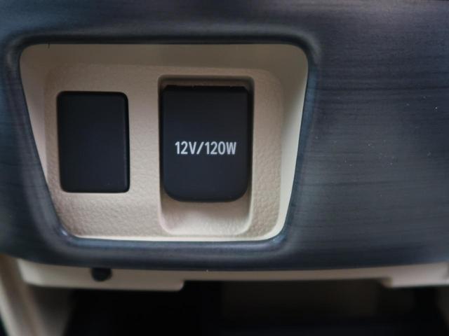 240G ナビ フルセグ 両側電動ドア オートクルーズ(49枚目)