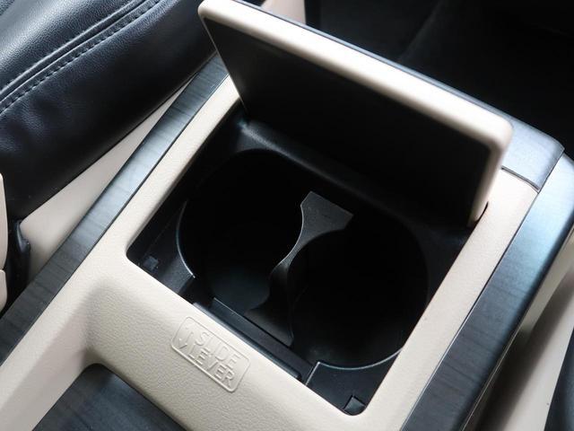 240G ナビ フルセグ 両側電動ドア オートクルーズ(53枚目)