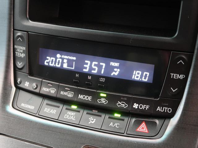 240G ナビ フルセグ 両側電動ドア オートクルーズ(54枚目)