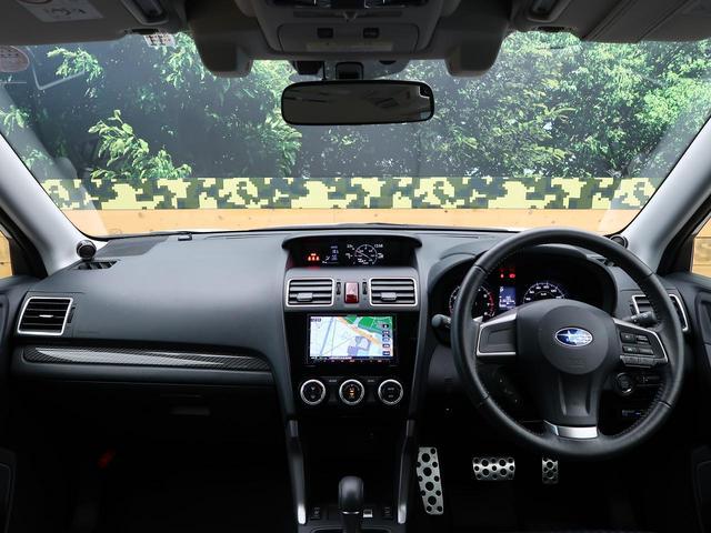 2.0XT アイサイト ケンウッドナビ レーダークルーズ 衝突軽減 アイサイト バックカメラ 前席パワーシート 前席シートヒーター ETCビルトイン 禁煙車 4WD デュアルエアコン スマートキー HIDヘッド(2枚目)