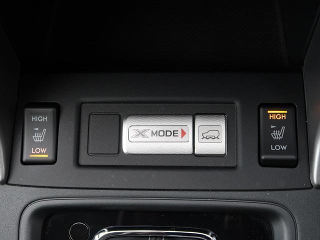 2.0XT アイサイト ケンウッドナビ レーダークルーズ 衝突軽減 アイサイト バックカメラ 前席パワーシート 前席シートヒーター ETCビルトイン 禁煙車 4WD デュアルエアコン スマートキー HIDヘッド(8枚目)