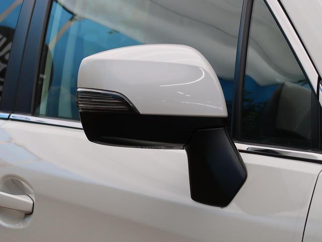 2.0XT アイサイト ケンウッドナビ レーダークルーズ 衝突軽減 アイサイト バックカメラ 前席パワーシート 前席シートヒーター ETCビルトイン 禁煙車 4WD デュアルエアコン スマートキー HIDヘッド(23枚目)