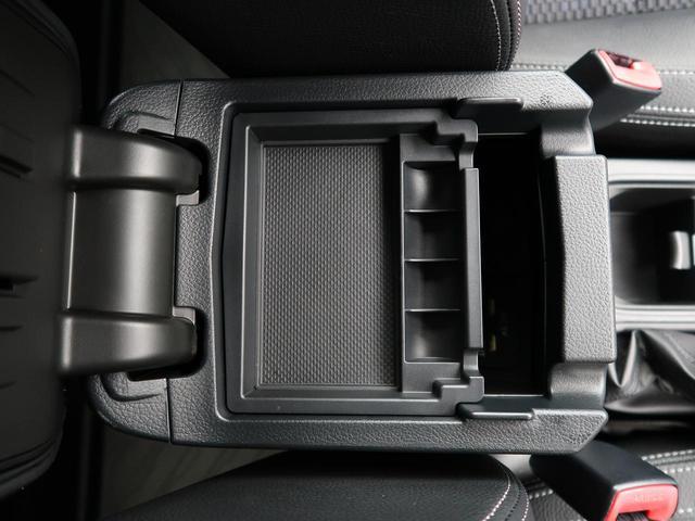 2.0XT アイサイト ケンウッドナビ レーダークルーズ 衝突軽減 アイサイト バックカメラ 前席パワーシート 前席シートヒーター ETCビルトイン 禁煙車 4WD デュアルエアコン スマートキー HIDヘッド(50枚目)