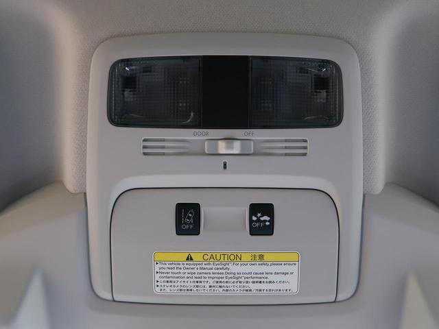 2.0XT アイサイト ケンウッドナビ レーダークルーズ 衝突軽減 アイサイト バックカメラ 前席パワーシート 前席シートヒーター ETCビルトイン 禁煙車 4WD デュアルエアコン スマートキー HIDヘッド(53枚目)