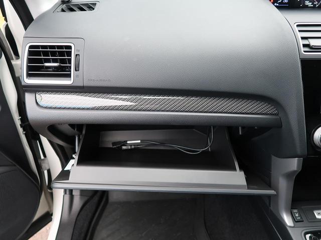 2.0XT アイサイト ケンウッドナビ レーダークルーズ 衝突軽減 アイサイト バックカメラ 前席パワーシート 前席シートヒーター ETCビルトイン 禁煙車 4WD デュアルエアコン スマートキー HIDヘッド(55枚目)