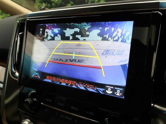 2.5X 登録済未使用車 ディスプレイオーディオ サンルーフ 両側電動ドア バックカメラ コーナーセンサー レーダークルーズ 衝突軽減システム LEDヘッド 純正AW(4枚目)
