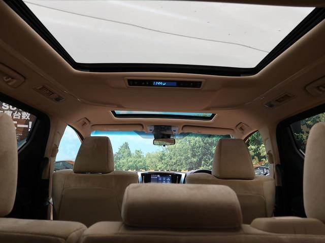 2.5X 登録済未使用車 ディスプレイオーディオ サンルーフ 両側電動ドア バックカメラ コーナーセンサー レーダークルーズ 衝突軽減システム LEDヘッド 純正AW(5枚目)