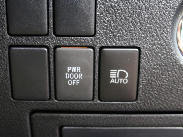 2.5X 登録済未使用車 ディスプレイオーディオ サンルーフ 両側電動ドア バックカメラ コーナーセンサー レーダークルーズ 衝突軽減システム LEDヘッド 純正AW(7枚目)