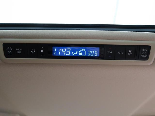2.5X 登録済未使用車 ディスプレイオーディオ サンルーフ 両側電動ドア バックカメラ コーナーセンサー レーダークルーズ 衝突軽減システム LEDヘッド 純正AW(9枚目)