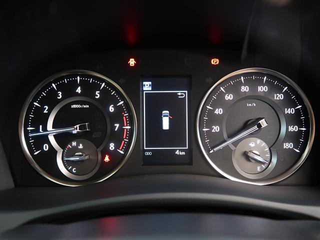 2.5X 登録済未使用車 ディスプレイオーディオ サンルーフ 両側電動ドア バックカメラ コーナーセンサー レーダークルーズ 衝突軽減システム LEDヘッド 純正AW(38枚目)