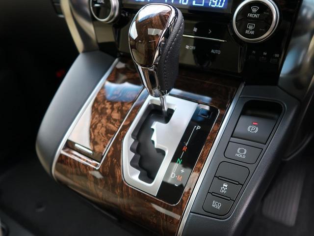 2.5X 登録済未使用車 ディスプレイオーディオ サンルーフ 両側電動ドア バックカメラ コーナーセンサー レーダークルーズ 衝突軽減システム LEDヘッド 純正AW(42枚目)