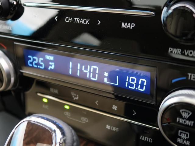 2.5X 登録済未使用車 ディスプレイオーディオ サンルーフ 両側電動ドア バックカメラ コーナーセンサー レーダークルーズ 衝突軽減システム LEDヘッド 純正AW(43枚目)